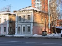 улица Большая Печерская, дом 64А. многоквартирный дом