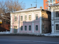 Nizhny Novgorod, Bolshaya Pechyorskaya st, house 64. Apartment house