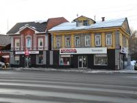 Nizhny Novgorod, Bolshaya Pechyorskaya st, house 75. Apartment house