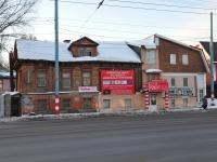 Нижний Новгород, улица Большая Печерская, дом 79. многоквартирный дом