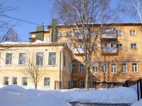 Нижний Новгород, улица Провиантская, дом 4Б. многоквартирный дом