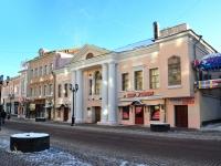 Нижний Новгород, улица Большая Покровская, дом 4А. многоквартирный дом