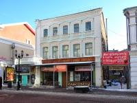 Нижний Новгород, улица Большая Покровская, дом 8. музей Королевство кривых зеркал