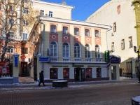 Нижний Новгород, улица Большая Покровская, дом 9А. магазин