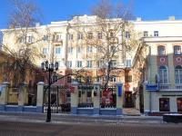 Нижний Новгород, улица Большая Покровская, дом 9. многоквартирный дом
