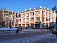 Нижний Новгород, Большая Покровская ул, дом 11
