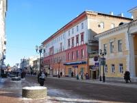 Nizhny Novgorod, Bolshaya Pokrovskaya st, house 14. Apartment house