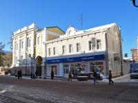 Нижний Новгород, улица Большая Покровская, дом 15А. многофункциональное здание