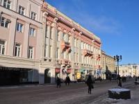 下諾夫哥羅德, Bolshaya Pokrovskaya st, 房屋 23. 口腔医院