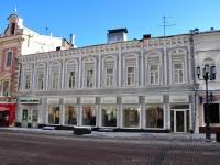 Нижний Новгород, улица Большая Покровская, дом 24. магазин