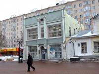 下諾夫哥羅德, Bolshaya Pokrovskaya st, 房屋 38. 口腔医院
