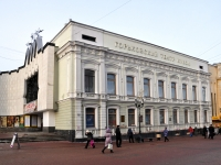 neighbour house: st. Bolshaya Pokrovskaya, house 39Б. theatre НИЖЕГОРОДСКИЙ ГОСУДАРСТВЕННЫЙ АКАДЕМИЧЕСКИЙ ТЕАТР КУКОЛ