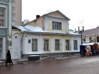 neighbour house: st. Bolshaya Pokrovskaya, house 40. dental clinic