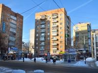Nizhny Novgorod, Bolshaya Pokrovskaya st, house 73. Apartment house