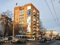 Нижний Новгород, улица Большая Покровская, дом 75. многоквартирный дом