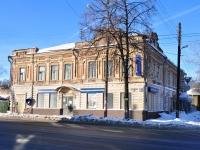Nizhny Novgorod, Bolshaya Pokrovskaya st, house 97. office building
