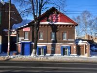 Нижний Новгород, улица Большая Покровская, дом 101. магазин