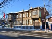 Nizhny Novgorod, Bolshaya Pokrovskaya st, house 103. Apartment house