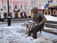 Нижний Новгород, улица Большая Покровская. памятник Е.А. Евстигнееву