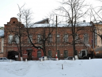 Nizhny Novgorod, Pozharsky st, house 10. Apartment house