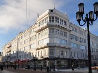 Нижний Новгород, улица Пискунова, дом 5А. органы управления