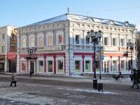 Нижний Новгород, улица Пискунова, дом 8. многофункциональное здание