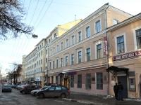 Nizhny Novgorod, Piskunov st, house 9А. sports school