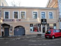 下諾夫哥羅德, Piskunov st, 房屋 9. 商店