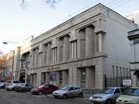 Nizhny Novgorod, community center Дом актера им. В.В. Вихрова, Piskunov st, house 10