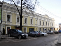 Nizhny Novgorod, Piskunov st, house 14. office building