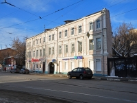 Nizhny Novgorod, st Piskunov, house 18А. Apartment house