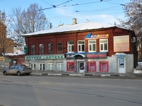 Nizhny Novgorod, Piskunov st, house 18Б. Apartment house with a store on the ground-floor