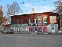 Nizhny Novgorod, st Piskunov, house 18Б. Apartment house with a store on the ground-floor