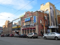 Nizhny Novgorod, Piskunov st, house 22. multi-purpose building
