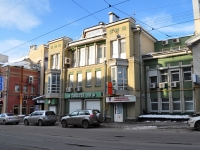 Nizhny Novgorod, Piskunov st, house 24. Apartment house with a store on the ground-floor