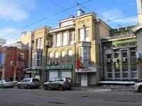 Нижний Новгород, улица Пискунова, дом 24. жилой дом с магазином