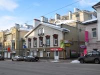 下諾夫哥羅德, Piskunov st, 房屋 24. 带商铺楼房