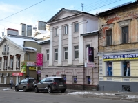 Nizhny Novgorod, Piskunov st, house 28. multi-purpose building