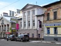 Нижний Новгород, улица Пискунова, дом 28. многофункциональное здание