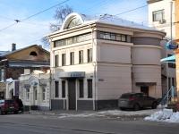Нижний Новгород, улица Пискунова, дом 30В. магазин Alteza