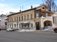 Nizhny Novgorod, st Piskunov, house 30. Apartment house with a store on the ground-floor