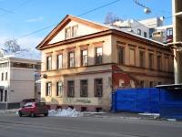 下諾夫哥羅德, Piskunov st, 房屋 32. 商店