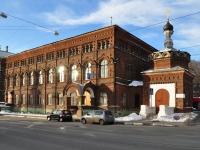 Nizhny Novgorod, university НГПУ, Нижегородский государственный педагогический университет, 3 корпус, Piskunov st, house 38