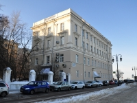 Nizhny Novgorod, Piskunov st, house 59/8. office building