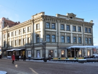 Нижний Новгород, улица Октябрьская, дом 5. магазин