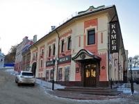 下諾夫哥羅德, Il'inskaya st, 房屋 1А. 商店