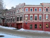 Нижний Новгород, Ильинская ул, дом 1