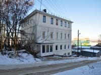 Нижний Новгород, улица Ильинская, дом 3. офисное здание