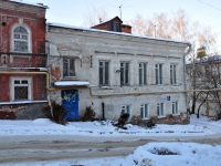 Нижний Новгород, улица Ильинская, дом 5. многоквартирный дом