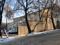 Nizhny Novgorod, Il'inskaya st, house 16. Social and welfare services
